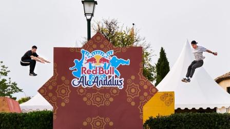 红牛2021全新模式跑酷比赛Red Bull Al Andalus