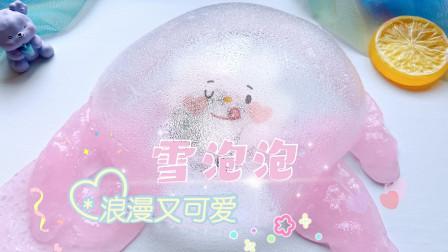 假水里撒水变雪会怎样?像皱巴巴餐巾纸,还能搭柔韧雪泡泡