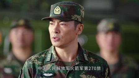 号手就位:李易峰夏拙好帅