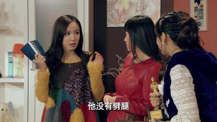 爱情公寓:诺澜来到公寓,从一菲的话语中,听出她很不谈定