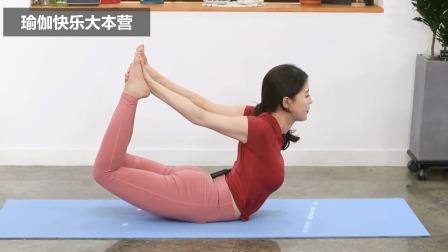 纠正不良体态,瑜伽黄老师全弓式燃脂塑形