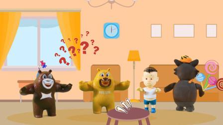 儿童剧:熊大家里的棒棒糖不见了,没想是大灰狼偷走了!