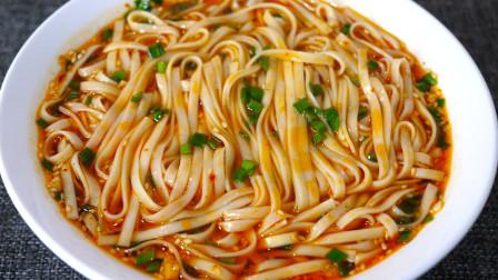 面条最好吃的做法,天天吃都不腻,端上桌2碗不够吃,实在太香了