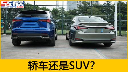 家用车买SUV还是轿车?经过详细对比,你还觉得SUV香吗?