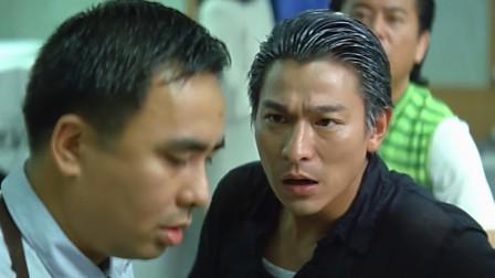 刘德华被抓到警局,疑惑为什么没人理他,女警几句话令他沉默