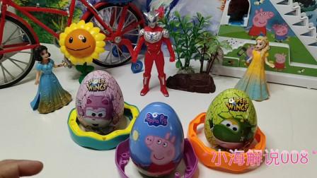 儿童玩具,萌娃,过家家分享奇趣蛋玩具视频