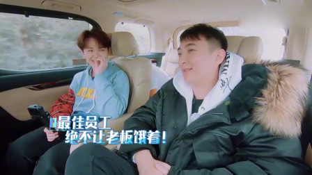 明星遇见王思聪的反应,杨颖全程尴尬陪笑,周杰伦却反让他紧张!