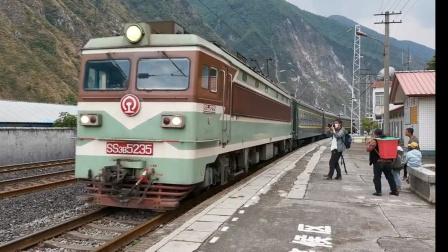成局西段SS35235牵引客车5619次白石岩站停车