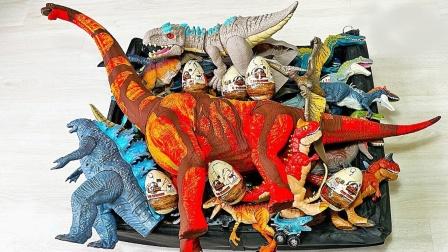 哥斯拉和侏罗纪时期恐龙玩具展示