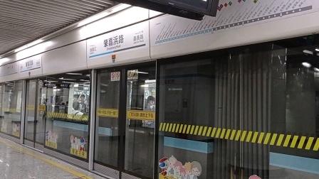 上海地铁9号线创可贴二世肇嘉浜路出站(终点站松江南站)
