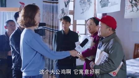 遍地书香:村子有机会上电视,大婶把沙滩裙都穿上了,大家傻眼了