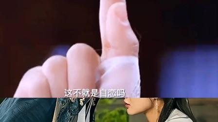 《清落》刘学义王梓薇终于有吻戏了