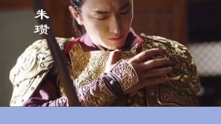 《君九龄》彭小苒演绎一女配四夫甜蜜爱情