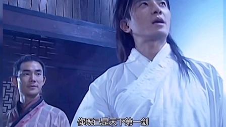 《新楚留香01》小李飞刀,例无虚发