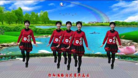 晨霞广场舞  舞蹈优美大方好听好看