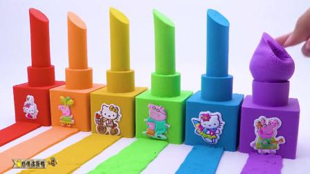 儿童彩泥益智玩,彩虹笔的惊喜玩具儿童趣味识颜色。