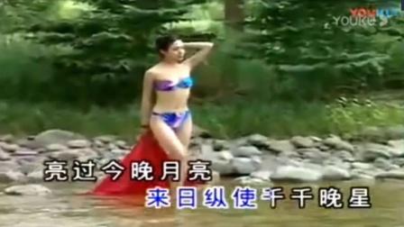 粤语歌曲《千千阙歌》美女泳装版