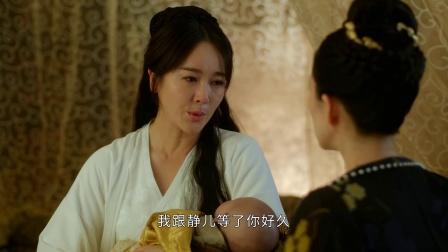 上阳赋:谢宛如:这个皇后可真惨