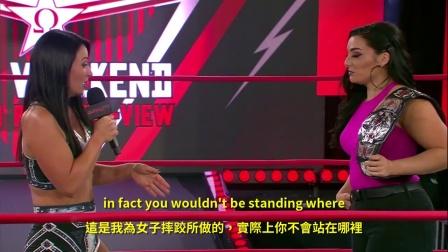 [摔角后乐园]IMPACT 4月22日 比赛精华