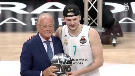 篮球世界:永远的皇马人,东契奇入选欧洲篮球联赛10年最佳阵容!
