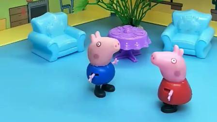 小猪佩奇看着乔治,白雪找佩奇出去玩,佩奇不出去