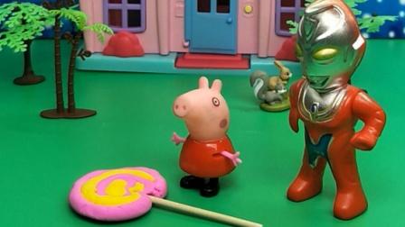 小猪佩奇的糖果被奥特曼拿走,猪爷爷带佩奇去找