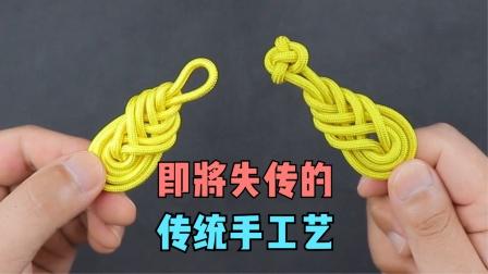 很多人不知道,这是即将失传的中国传统手工艺,一定要学起来