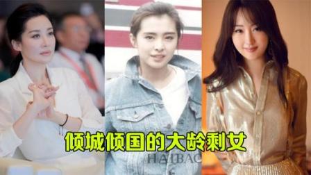 倾城倾国的大龄剩女,王祖贤54岁依然风韵犹存,许晴也不相上下