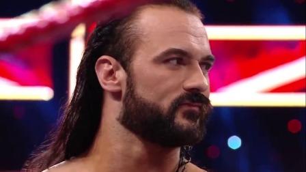 WWE RAW1460期中文回放:德鲁搅局助科菲制裁莱斯利