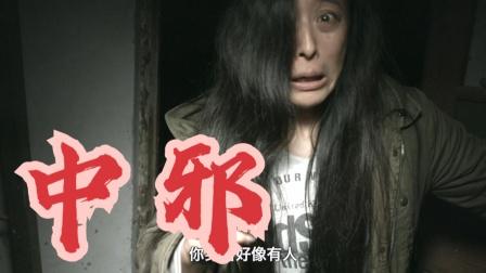《中邪》:用7万成本18天拍摄,拍出十年来最吓人的国产恐怖片