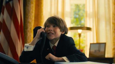 要是我十一岁当上总统,我会比他还拽
