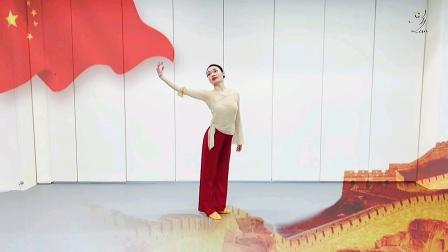 建党100周年献礼献给我最爱的祖国,舞蹈《万疆》深圳兰艺舞蹈胡浩甜编创。