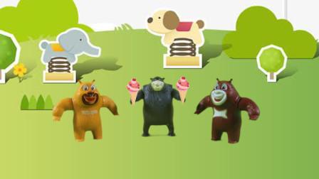 儿童剧:熊二吃完冰淇淋哭着还想吃,熊大会把自己的给他吗