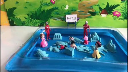 好多小朋友来看奥特曼的海洋世界