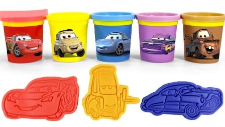 彩色惊喜杯拆盒获得迷你小汽车玩具