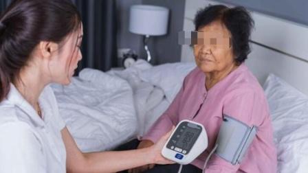 晨起时,身体有哪些变化,高血压或离你不远了,需了解