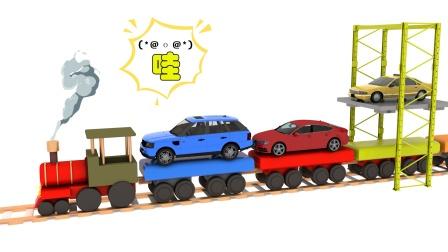 小火车带着彩色汽车踏上旅途