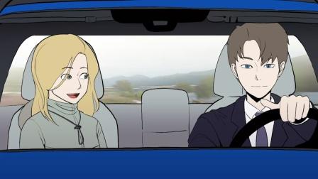 人不可貌相!女探险家搭车遇到高富帅!本以为要恋爱结果最后打脸