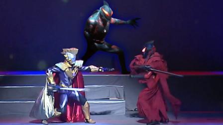 泽塔奥特曼前传舞台剧:贝利亚给予精神支柱,皇家大师反杀凯撒捷德!