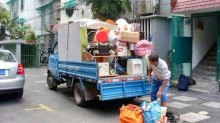 有钱没钱,搬家这4样旧物品不要往新家带,我也才了解,叮嘱家人