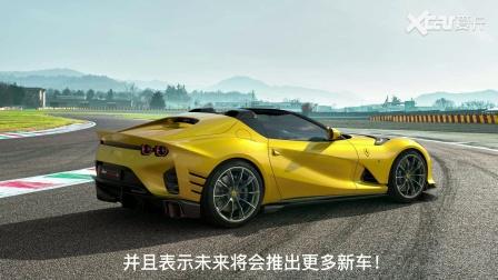 法拉利将推出更为强大的V12发动机