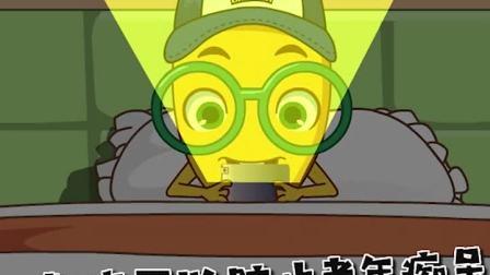搞笑动画:你不知道的冷知识