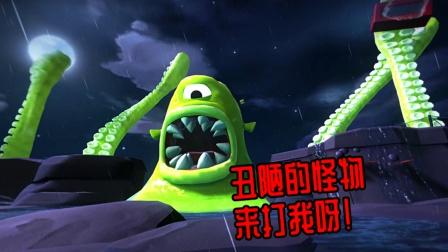为了生存,我把外星人的家偷了个精光!我们的星球