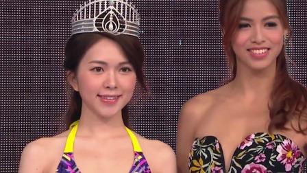 亚洲小姐选美大赛,比基尼模特展示