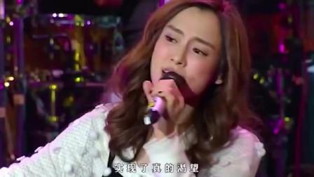 范玮琪演唱经典歌曲《最初的梦想》旋律优美动听,让人沉醉