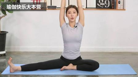 瑜伽黄老师屈腿坐姿侧伸展,幸福的脚后跟