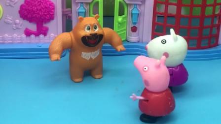 佩奇半路遇到苏西和熊二,邀请两人一起去上学