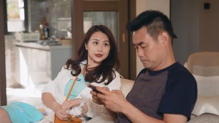 陈翔六点半:听土叔一句劝,虚拟的东西你把握不住