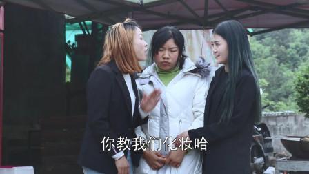 民间山歌剧《三个女人一台戏》第七集