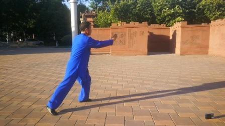 杨式太极拳第一节